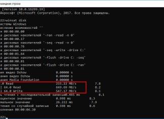 Как проверить скорость работы жесткого диска – тестируем HDD и SSD диски