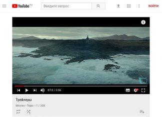 Почему тормозит видео при просмотре онлайн – ищем причину