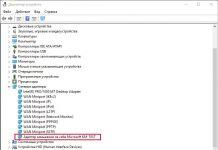 Как установить адаптер замыкания на себя в Windows 10