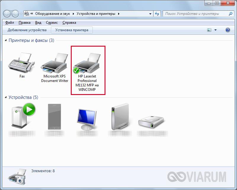 Сетевой принтер в списке устройств