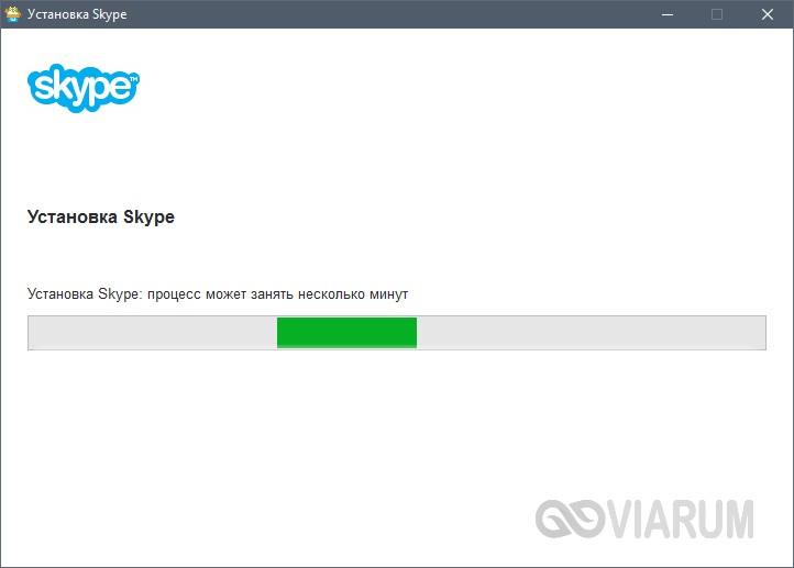 Ждем завершения установки Скайп