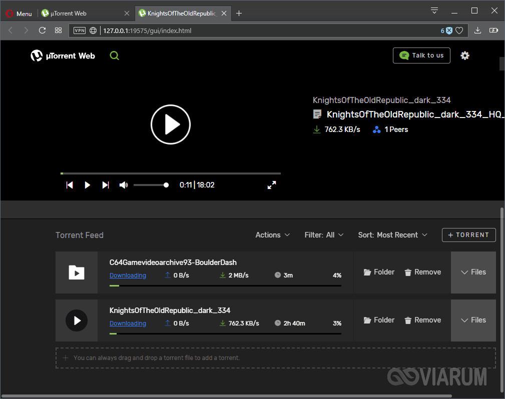 Проигрывание торрент-файлов в uTorrent Web