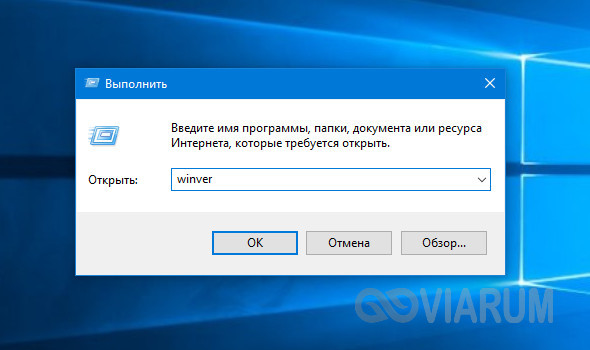 version-windows-10-2