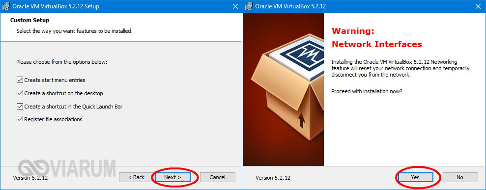 Установка VirtualBox фото 2