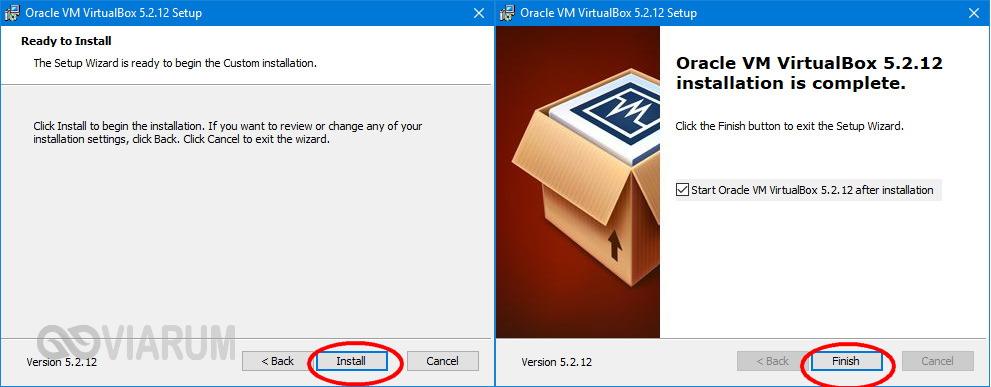 Установка VirtualBox фото 3