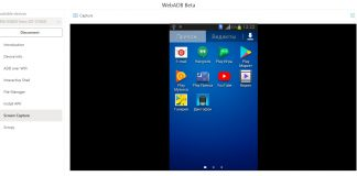 Как управлять смартфоном Android через Google Chrome