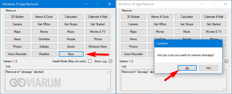 Использование Windows 10 App Remover