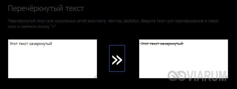 Онлайн-сервис Spectrox