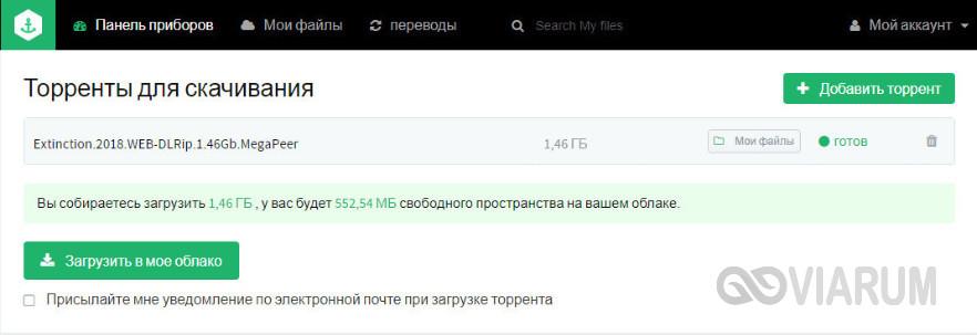 Сервис Bitport фото 2