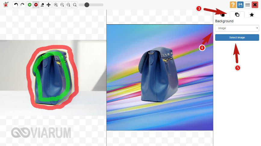 PhotoScissors Online - замена фона