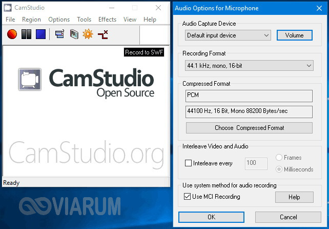 Программа CamStudio - настройки аудио