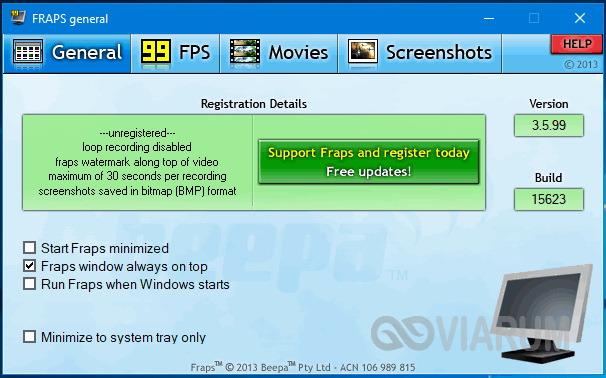 Программа Fraps для захвата видео с экрана