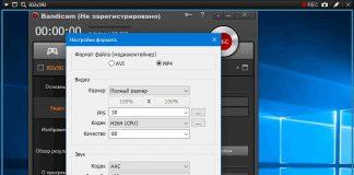 Обзор программ для записи видео с экрана компьютера