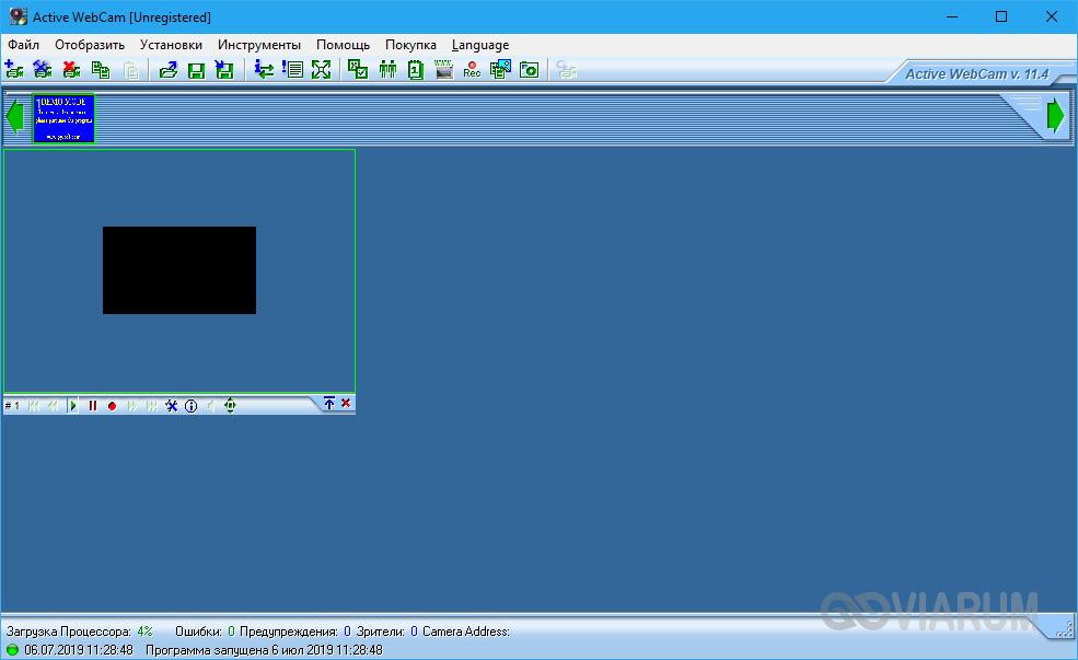 Программа Active WebCam