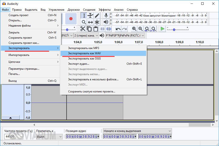 Экспорт записи в файл