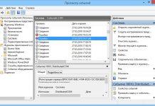 Журнал событий в Windows 7/10 – где находится и как открыть?